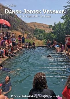 PDF 7408 DJV juli 2019 web