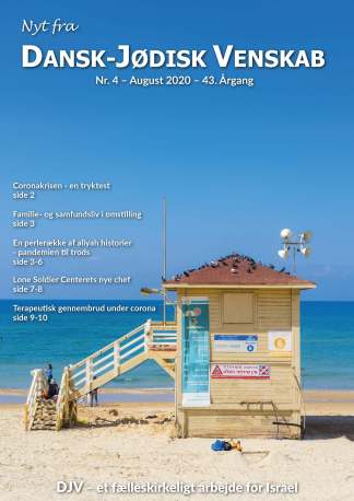 PDF 8076 DJV august 2020