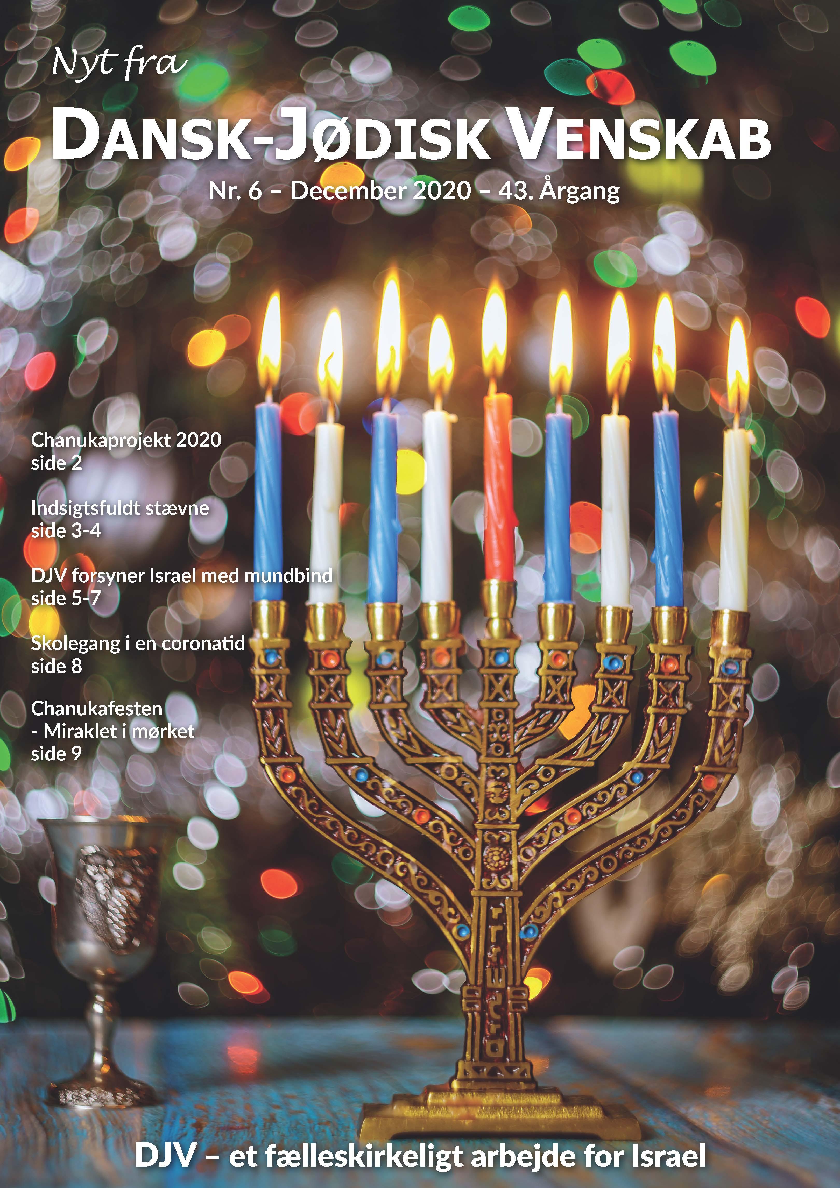 pdf-8353-djv-december-2020_page_01