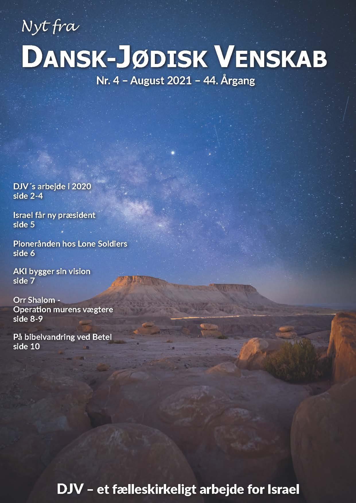 PDF 8813 DJV august 2021 web_Page_01